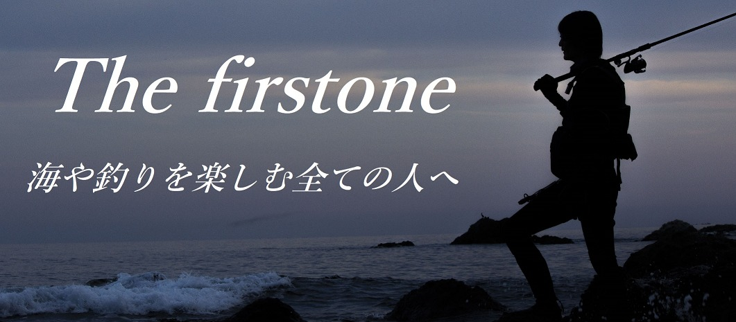 The firstone